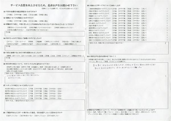 アンケート 美浦村K様 式場:家族葬会館霞風